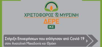 A4_flyer-espa1a